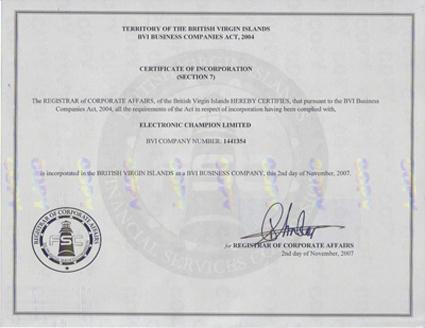 BVI公司证书