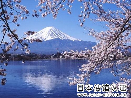 中国驻日本各使馆联系方式