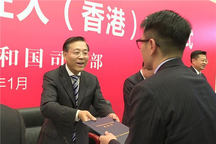 中国委托公证人制度